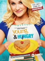 Young & Hungry Season 2 / Млади и Гладни Сезон 2 (2015)