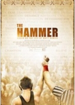 The Hammer / Hamill / / Чукът (2010)
