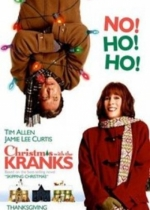 Christmas with the Kranks / Да пропуснеш коледа (2004)