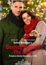 Debbie Macomber's Dashing Through the Snow / Коледни приключения (2015)