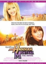 Hannah Montana - The Movie / Хана Монтана – Филмът (2009)