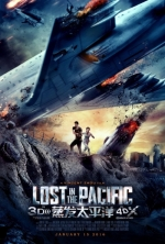 Lost in the Pacific / Изгубени в Пасифика (2016)