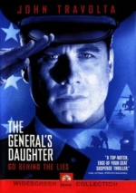 The General's Daughter / Дъщерята на генерала (1999)