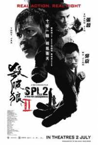 SPL 2: A Time for Consequences / Saat po long 2 / Звездата на разрухата (2015)