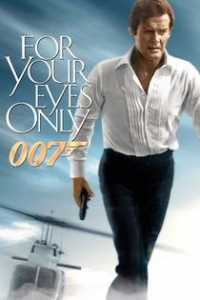 James Bond 007: For Your Eyes Only / Само за Твоите Очи (1981)