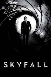 James Bond 007: Skyfall / Скайфол (2012)