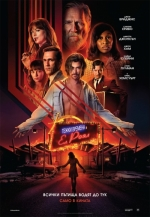 Трейлър - Bad Times at the El Royale