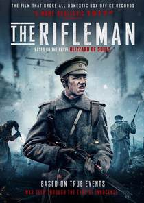 The Rifleman / Стрелецът (2019)