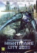 Nightmare City 2035 / Кошмарният Град 2035 (2007)