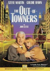 The Out of Towners / Провинциалистите (1999)