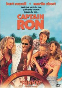 Captain Ron / Капитан Рон (1992)