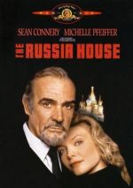 The Russia House / Отдел