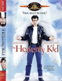 The Heavenly Kid (1985)