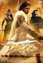 The Legend of Drona / Дрона (2008)