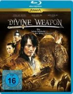The Divine Weapon / Божествено оръжие (2008)