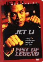 Fist of Legend / Легендарен юмрук (1994)