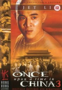 Once Upon a Time in China 3 /  Имало едно време в Китай 3 (1993)