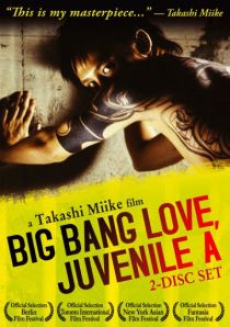 Big Bang Love, Juvenile A / 4.6 Billion Year Love (2006)