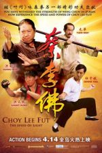 Choy Lee Fut / Чоу Лий Фут (2011)