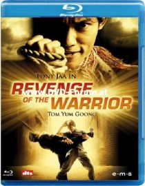 Revenge of the Warrior / Тайландски дракон (2005)