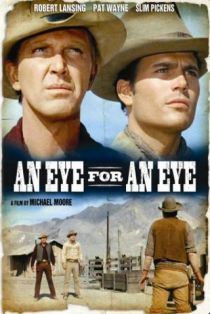 An Eye for an Eye / Око за око (1966)