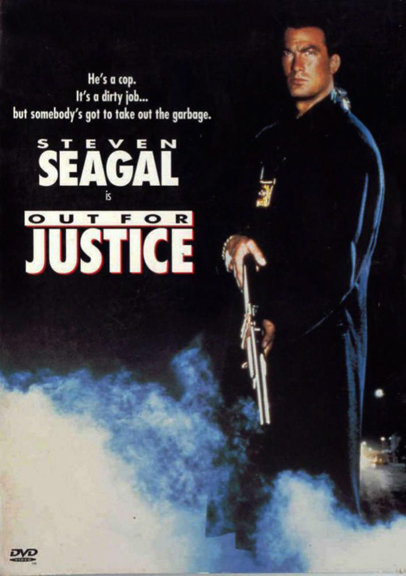 Out for Justice / Борба за справедливост (1991)