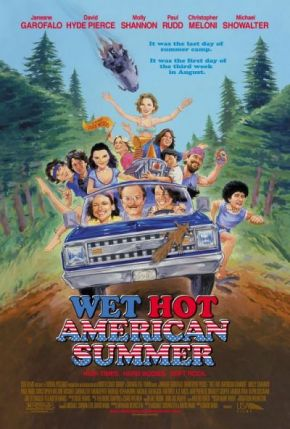 Wet Hot American Summer / Горещо американско лято