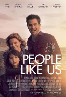 People Like Us / Хора като нас (2012)