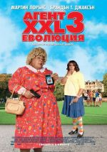 Big Mommas: Like Father, Like Son / Агент XXL 3: Еволюция (2011)