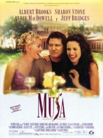The Muse / Музата (1999)