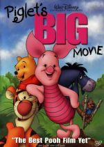 Piglet's Big Movie / Прасчо (2003)