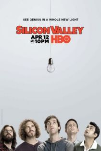 Silicon Valley Season 2 / Силиконовата долина Сезон 2 (2015)