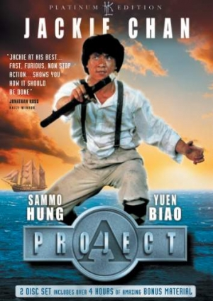 Jackie Chan - Project A / Мисия А (1983)