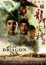 New Dragon Gate Inn / Ханът на Дракона (1992)