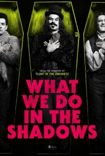 What We Do in the Shadows / Какво правим в сенките (2014)