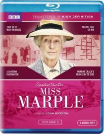 Miss Marple A Pocket Full Of Rye / Мис Марпъл Джоб с ръж (1985)