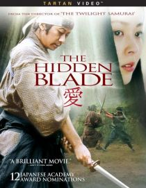 The Hidden Blade / Скритото острие (2004)