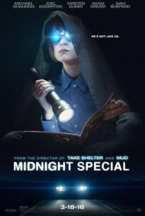Midnight Special / Среднощен чудак (2016)