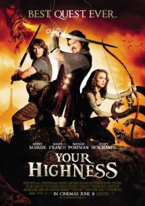 Your Highness / Ваше височество (2011)
