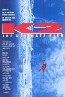 K2: The Ultimate High / К2: Максимална височина (1991)
