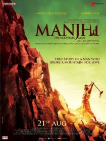 Manjhi: The Mountain Man / Манджи: Планинецът (2015)
