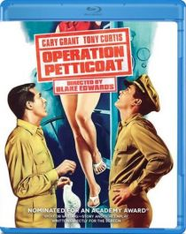Operation Petticoat / Операция ФУСТА (1959)