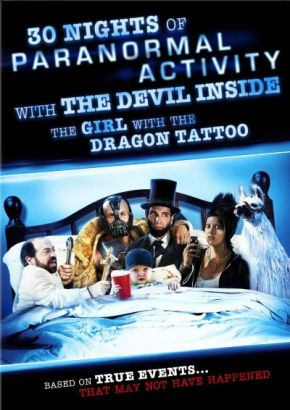 30 Nights of Paranormal Activity With The Devil Inside The Girl With The Dragon Tattoo / Паранормален филм (2013) <<Бг-Аудио>>