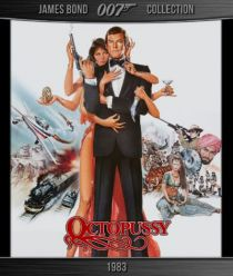 James Bond 007: Octopussy / Октопуси (1983)