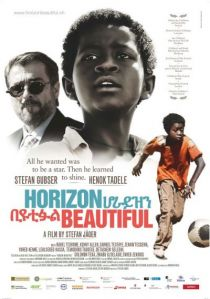 Horizon Beautiful / Красивия хоризонт (2013)