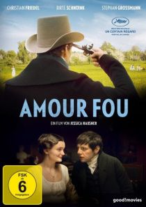 Amour fou / Луда любов (2014)
