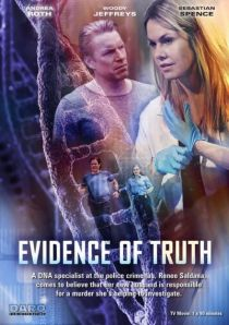Evidence of Truth / Истинска измяна (2016)