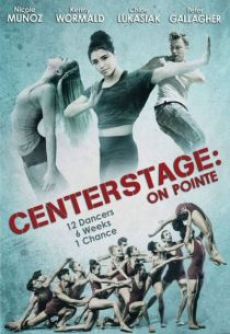 Center Stage: On Pointe / Треска за шоу (2016)