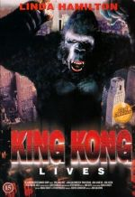 King Kong Lives / Кинг Конг е жив (1986)