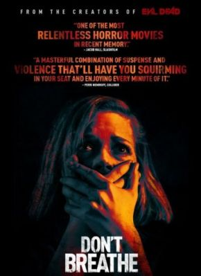 Don't Breathe / Не дишай (2016)